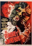 Человек и монстр (1959)