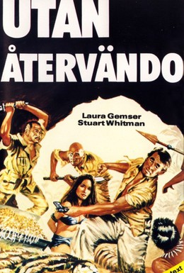 Постер фильма В поисках потерянного золота (1982)