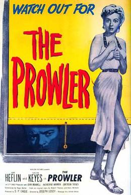Постер фильма Вор (1951)