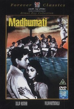 Постер фильма Мадхумати (1958)