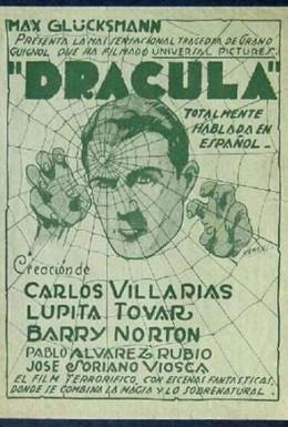 Постер фильма Дракула (1931)