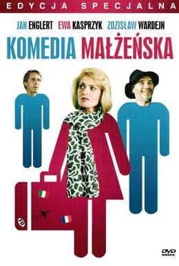 Постер фильма Супружеская комедия (1994)