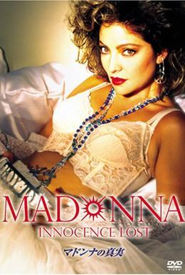Постер фильма Мадонна: Потерянная невинность (1994)