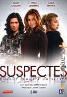 Опасные секреты (2007)