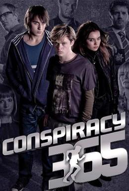 Постер фильма Заговор 365 (2012)