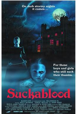 Постер фильма Кровосос (2012)