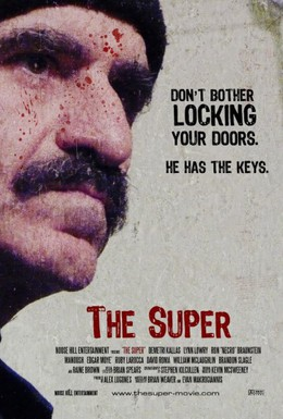 Постер фильма Супер (2010)