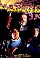 Дедушка и я (1992)