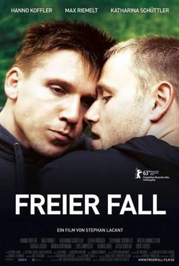 Постер фильма Свободное падение (2013)