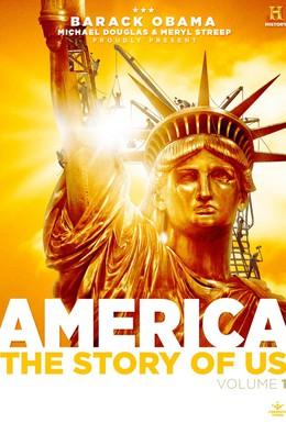 Постер фильма Америка: История о нас (2010)
