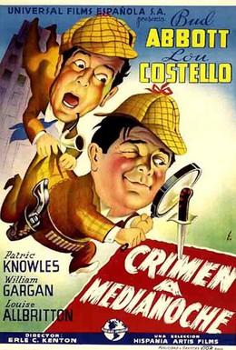 Постер фильма Кто это сделал? (1942)