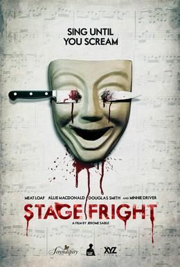 Постер фильма Страх сцены (2012)