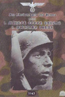 Постер фильма Ближний бой с танками. Солдаты против танков (1943)