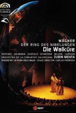 Постер фильма Валькирия (2009)