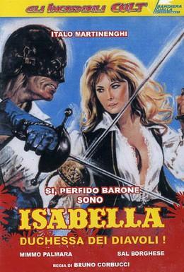Постер фильма Изабелла, дьявольская герцогиня (1969)
