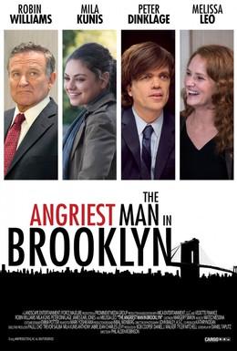 Постер фильма Этим утром в Нью-Йорке (2014)