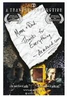 Тупик (2002)