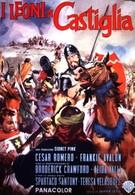Кастилец (1963)