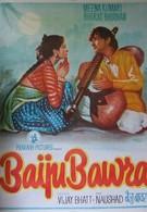 Байджу Бавра (1952)