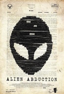Постер фильма Инопланетное похищение (2014)