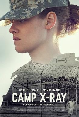 Постер фильма Лагерь X-Ray (2014)
