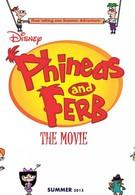 Финес и Ферб (2014)