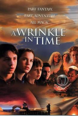 Постер фильма Скачок во времени (2003)