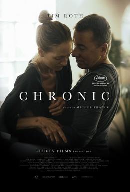 Постер фильма Хроник (2015)
