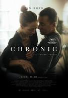 Хроник (2015)
