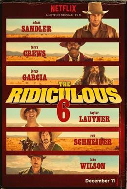 Постер фильма Нелепая шестёрка (2015)