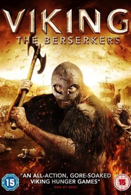 Постер фильма Викинг: Берсеркеры (2014)