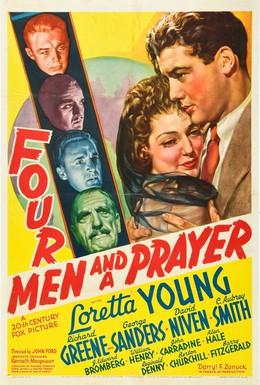 Постер фильма Четверо человек и проситель (1938)