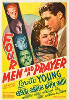 Четверо человек и проситель (1938)