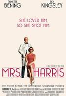 Миссис Харрис (2005)