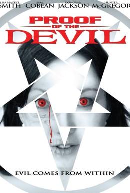 Постер фильма Доказательство Дьявола (2014)