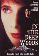 В лесной чаще (1992)