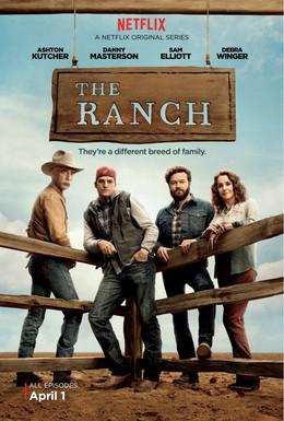 Постер фильма Ранчо (2016)
