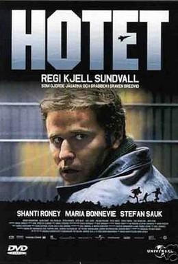 Постер фильма Угроза (2004)