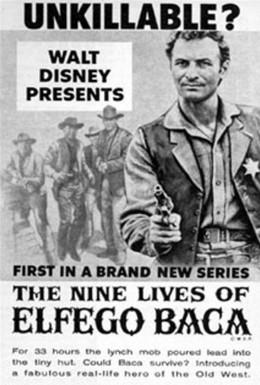 Постер фильма Девять жизней Эльфего Бака: Юрист?.. Или стрелок? (1958)
