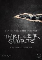 Thriller shorts (2016)