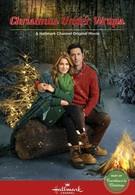 Засекреченное Рождество (2013)