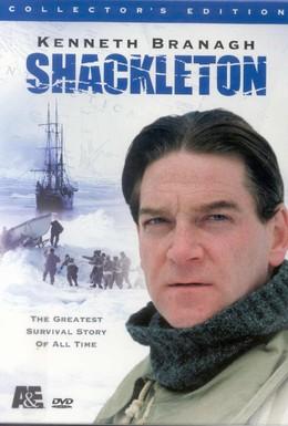 Постер фильма Затерянные в Антарктиде (2002)