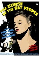 Проклятие людей-кошек (1944)