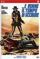 ...это время, чтобы убить  (1968)