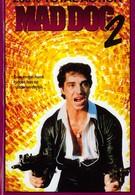 Зверь с автоматом (1977)