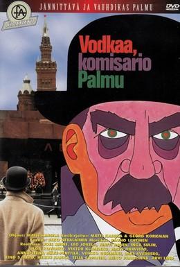 Постер фильма Водка, комиссар Палму (1969)