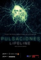 Биение пульса (2017)