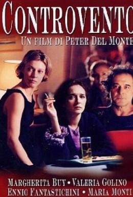 Постер фильма Против ветра (2000)