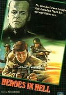 Герои в аду (1974)