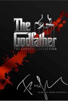 Постер фильма Крестный отец: Трилогия 1901-1980 (1992)